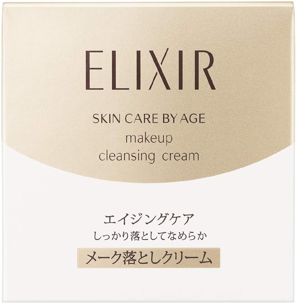 ELIXIR(エリクシール) シュペリエル メーククレンジングクリーム Nの商品画像2
