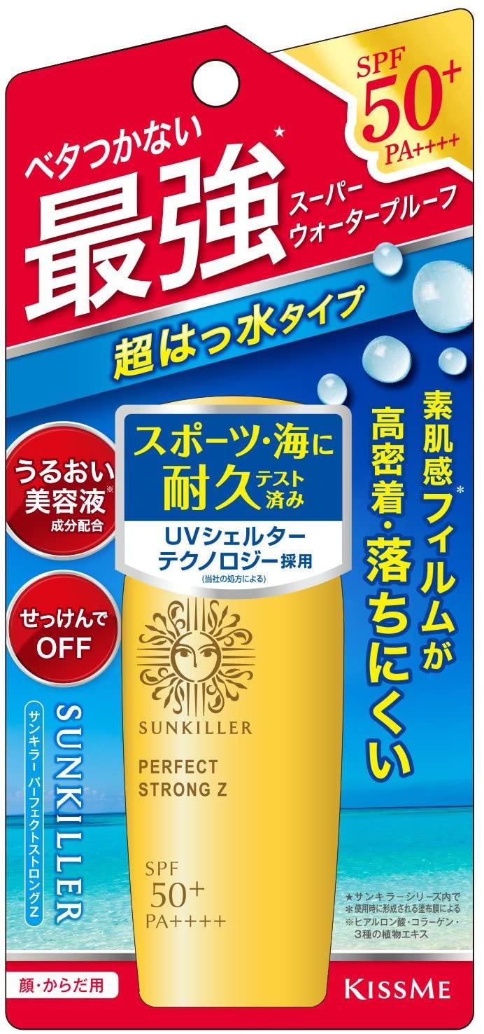SUNKILLER(サンキラー)パーフェクトストロングZの商品画像