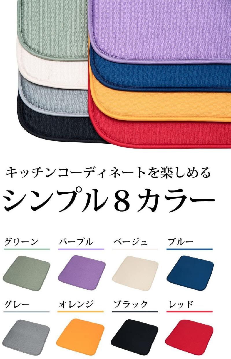 mikketa 水切りマットの商品画像8