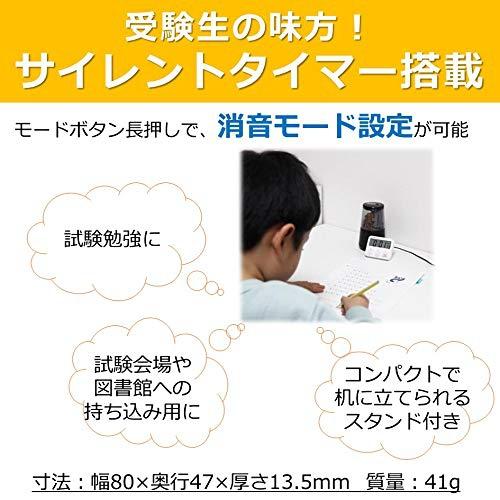 CANON(キヤノン) クロック&タイマー CT-50の商品画像6