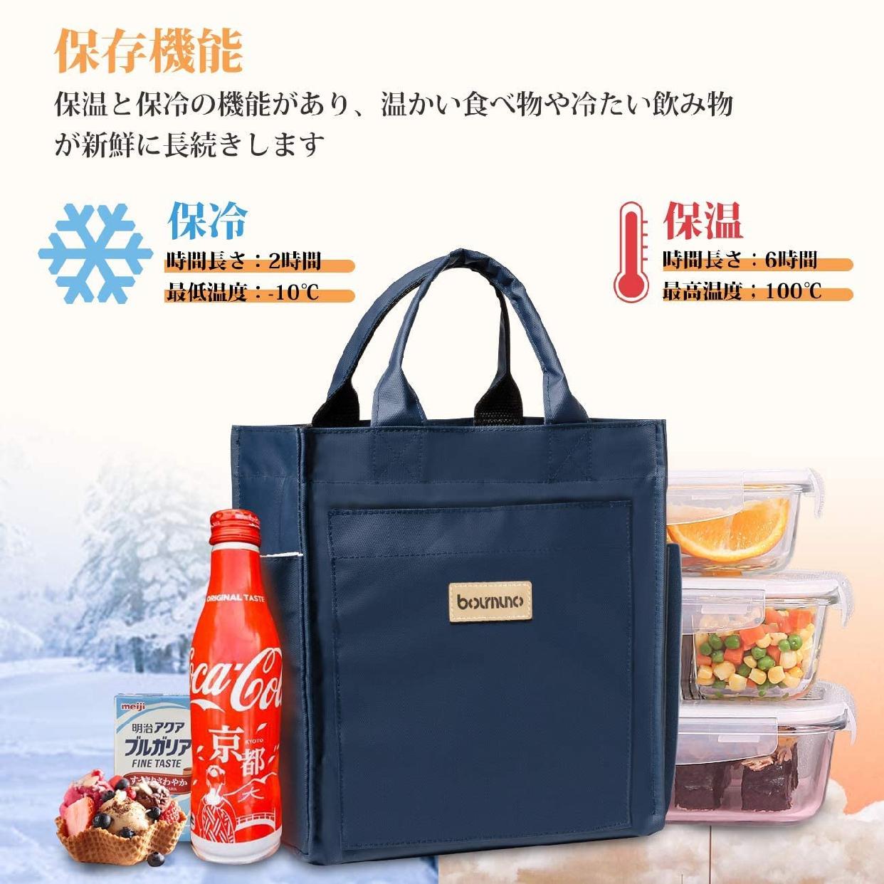 Boumuno(ボウムノ)ランチバッグ ブルーの商品画像2