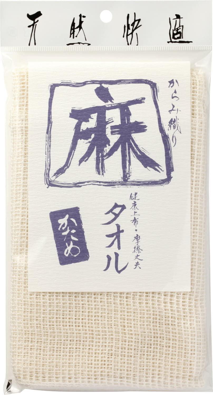 亀の子束子(かめのこたわし)麻タオル かための商品画像