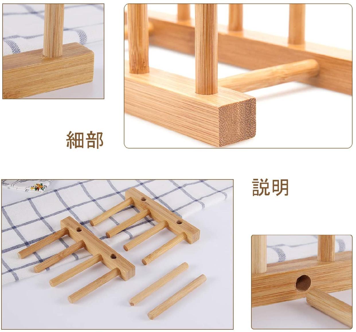 JOUDOO ディッシュスタンド ブラウン ZBJ001の商品画像5