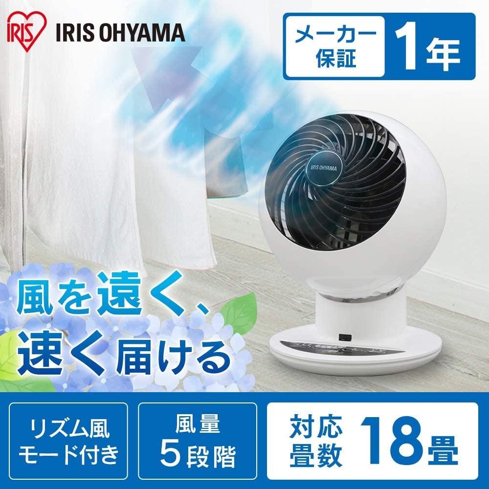 IRIS OHYAMA(アイリスオーヤマ) サーキュレーター アイ 18畳 ボール型上下左右首振り PCF-SC15Tの商品画像2