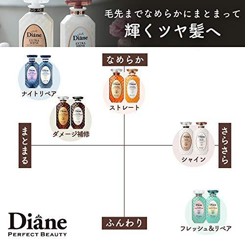 Diane(ダイアン) エクストラシャイン シャンプー 詰替 大容量の商品画像3