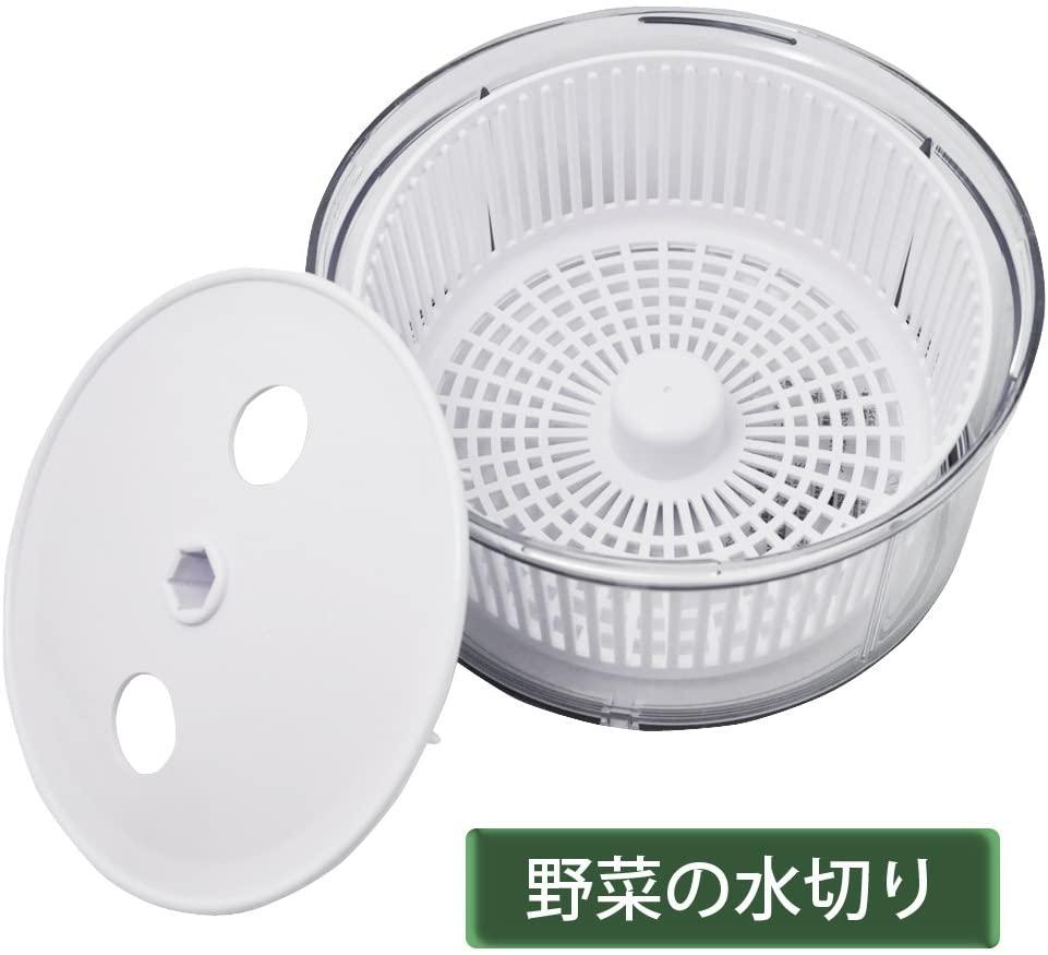 SELECT100(セレクト100)みじん切り器 DH5703 ホワイトの商品画像4