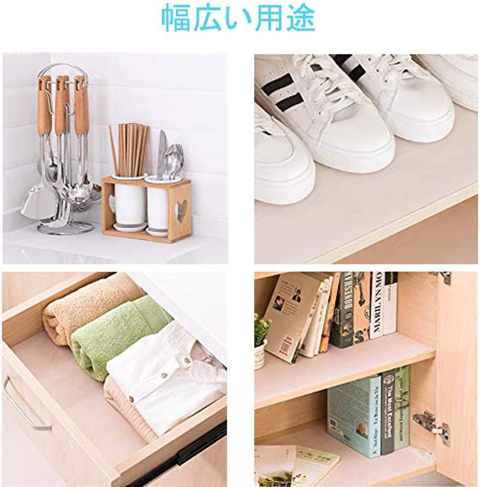 WochiTV(ウォッチティーヴィー) 食器棚シートの商品画像5