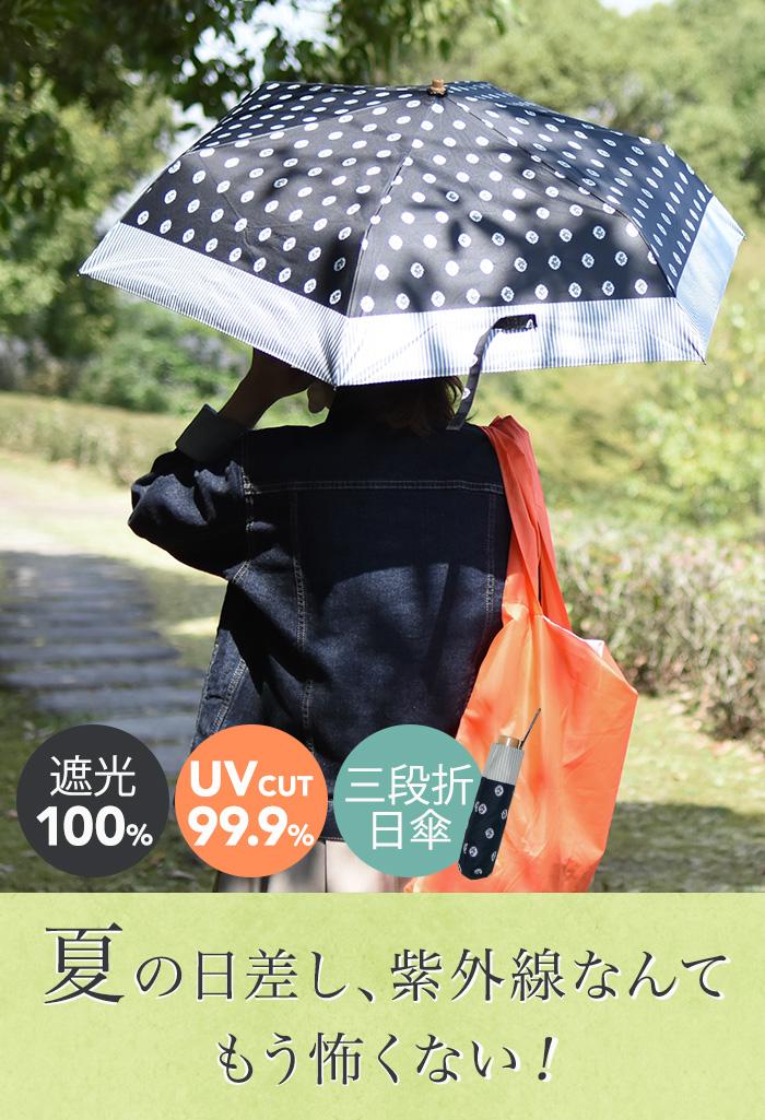 aromaroom(アロマルーム) 日傘 長傘の商品画像