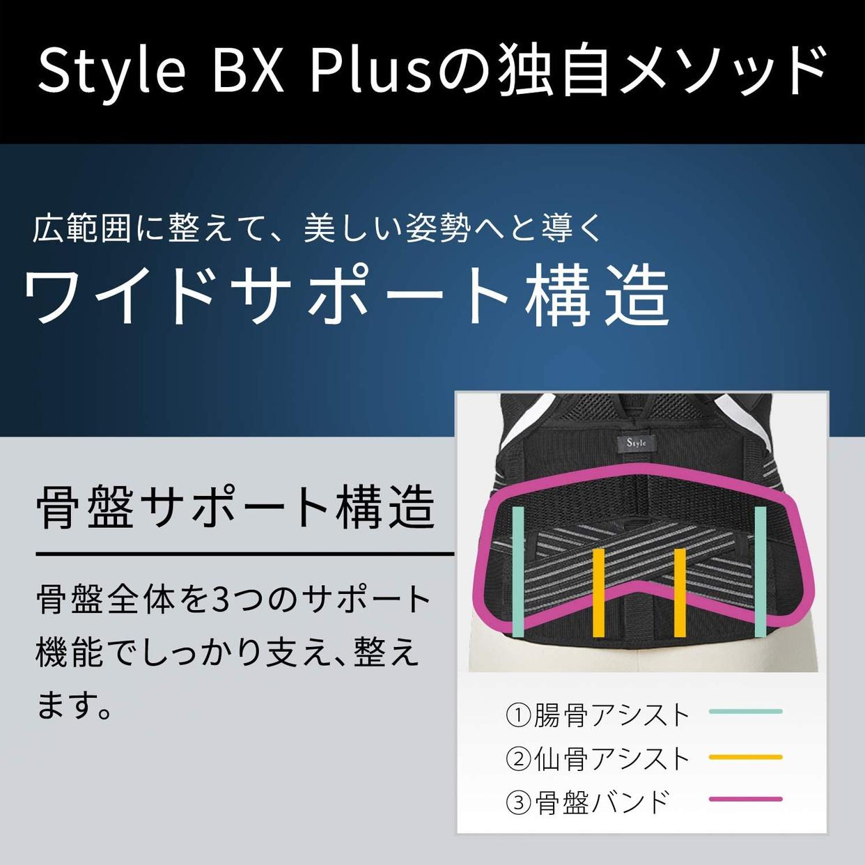 MTG(エムティージー) スタイルビーエックスプラスの商品画像7