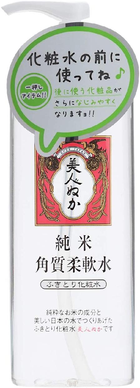 美人ぬか 純米角質柔軟水の商品画像2