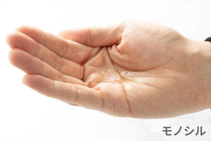 ADENOVITAL(アデノバイタル)スカルプエッセンスVの商品画像3