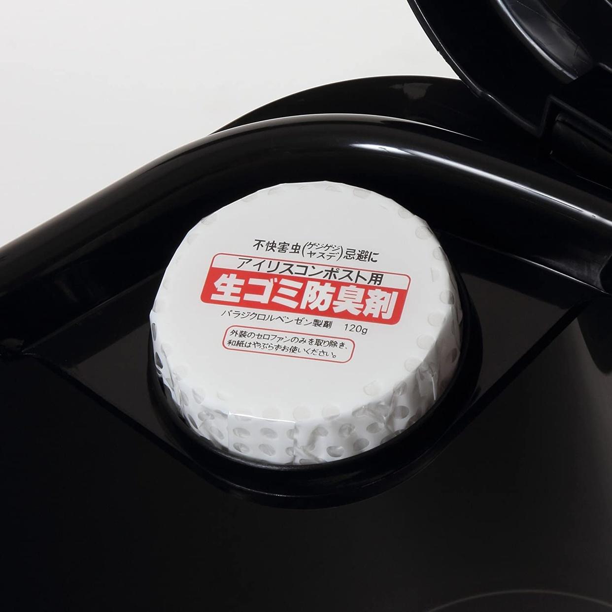 IRIS OHYAMA(アイリスオーヤマ) エココンポスト EX-101の商品画像3