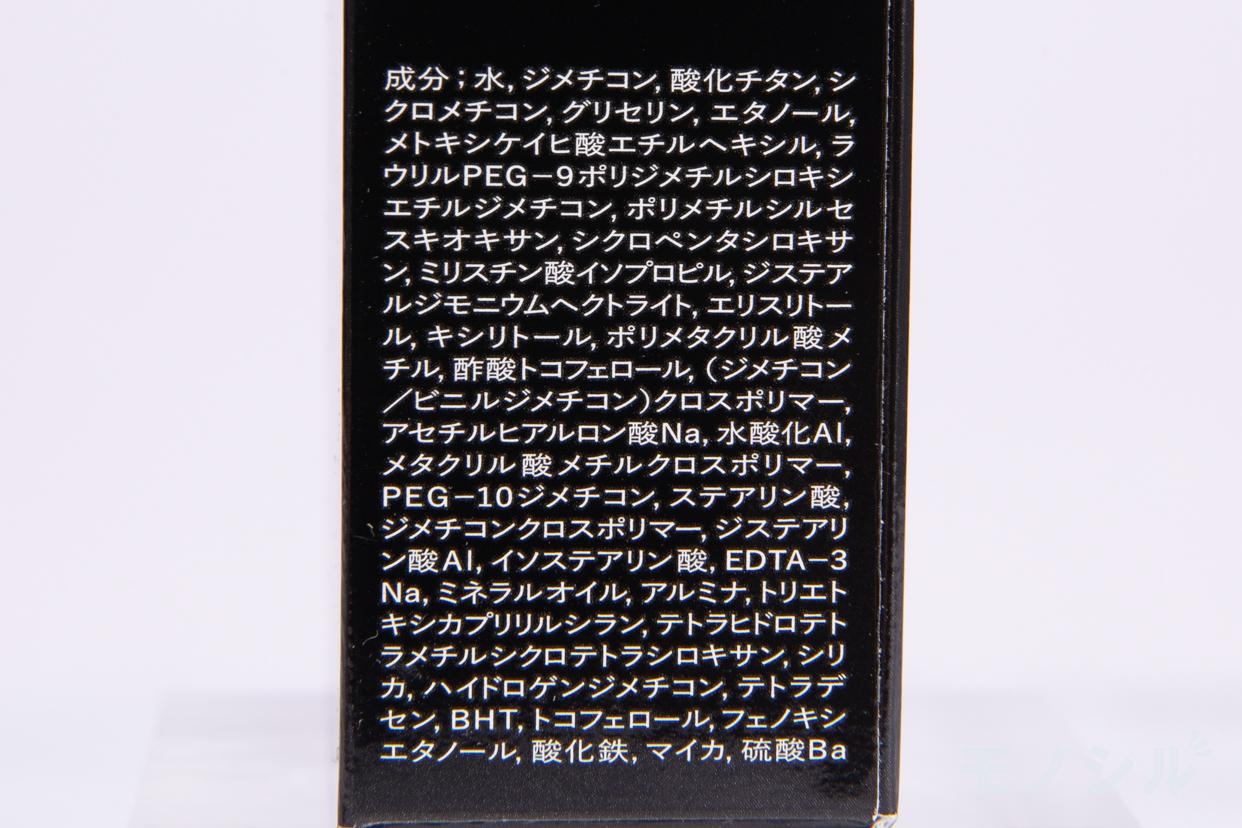 MAQuiIIAGE(マキアージュ)パーフェクトマルチベース BBの商品パッケージの成分表