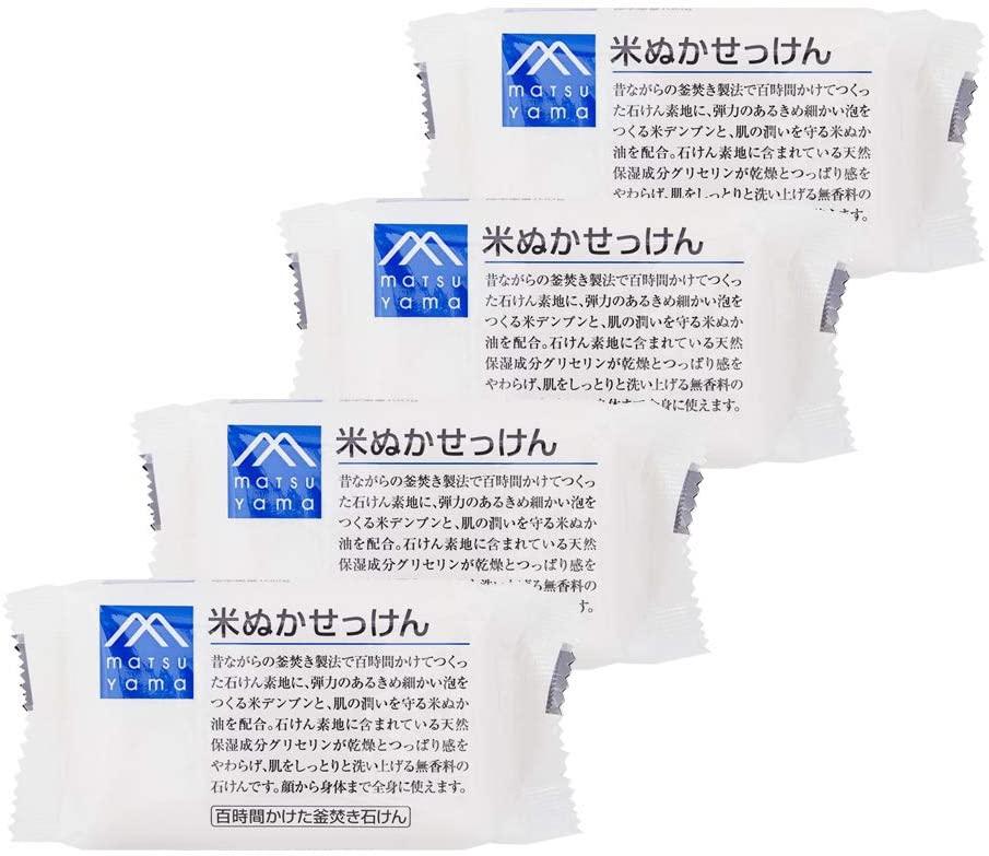 M-mark(エムマーク) 米ぬかせっけんの商品画像