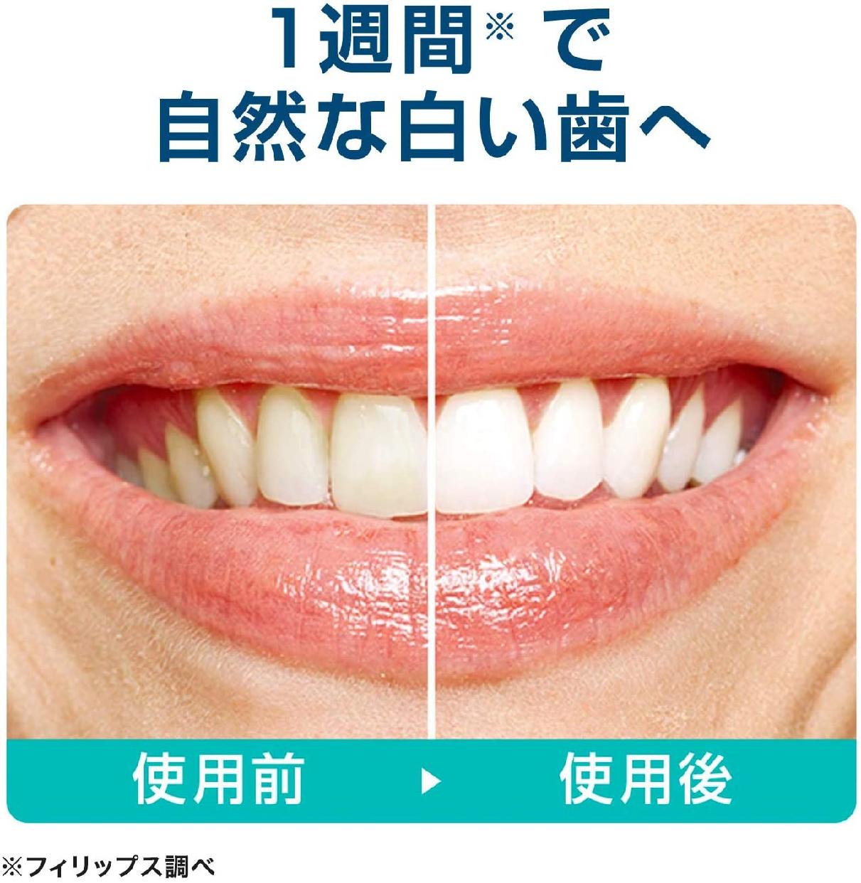 sonicare(ソニッケアー)ダイヤモンドクリーン スマート HX9964/55の商品画像3