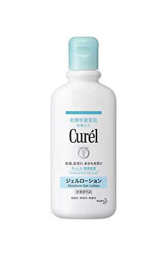 Curél(キュレル)ジェルローションの商品画像5