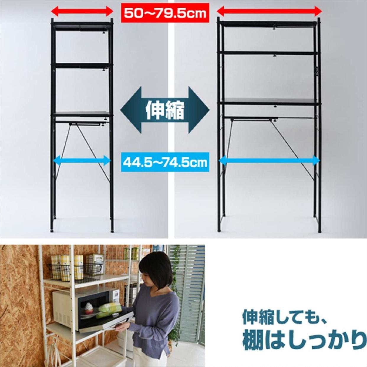 YAMAZEN(ヤマゼン)すっきりキッチンラック 伸縮タイプ/RPE-3 幅50-79.5cmの商品画像5
