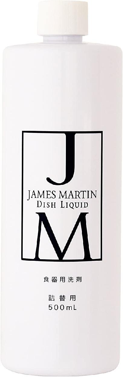 JAMES MARTIN(ジェームズマーティン) ディッシュリキッド 詰替用の商品画像