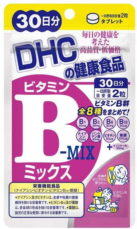 DHC(ディーエイチシー) ビタミンBミックス 30日分