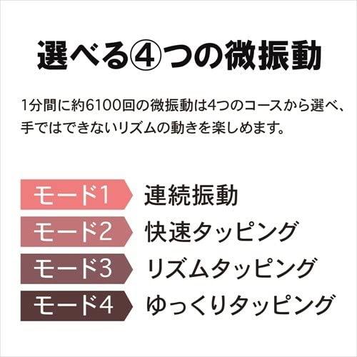 ATEX(アテックス)温感頭皮エステ ふるえとあつ子 AX-KX522pkの商品画像4