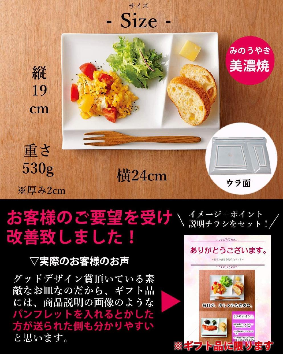 キツサコ お箸が置けるランチプレート 白磁の商品画像6