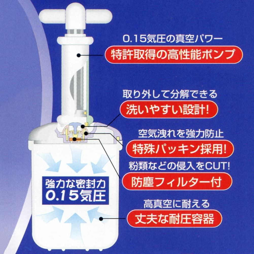 加藤産業(KATO) 真空保存庫 スターターセット FS-200Bの商品画像2