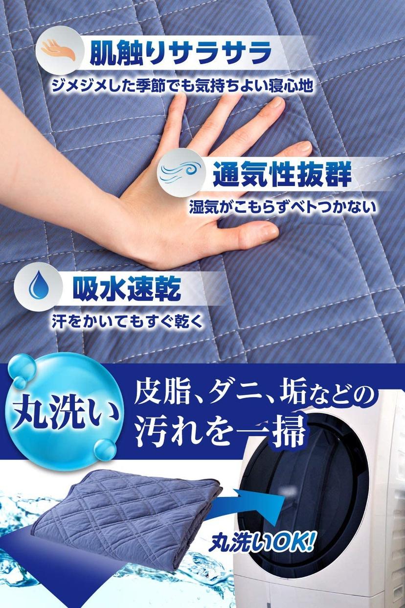 tobest(トゥーベスト) 極涼 敷きパッド T023-GS2の商品画像6