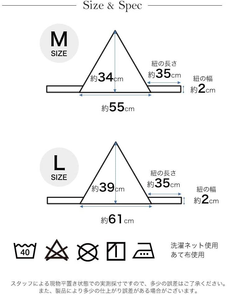 エプロンストーリー(Apron Story) 三角巾 (ウェーブ) SA0024の商品画像4