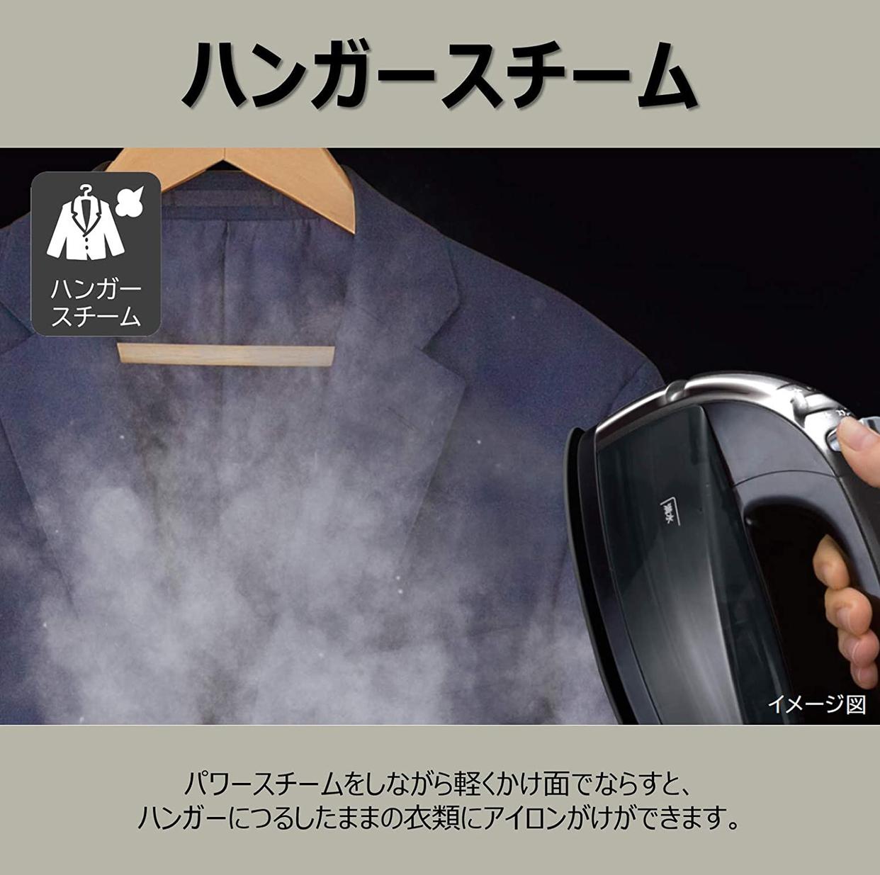 日立(HITACHI) コードレススチームアイロン CSI-307の商品画像4