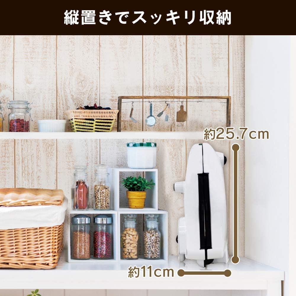 IRIS OHYAMA(アイリスオーヤマ)マルチサンドメーカー PMS-704P-W ホワイトの商品画像6