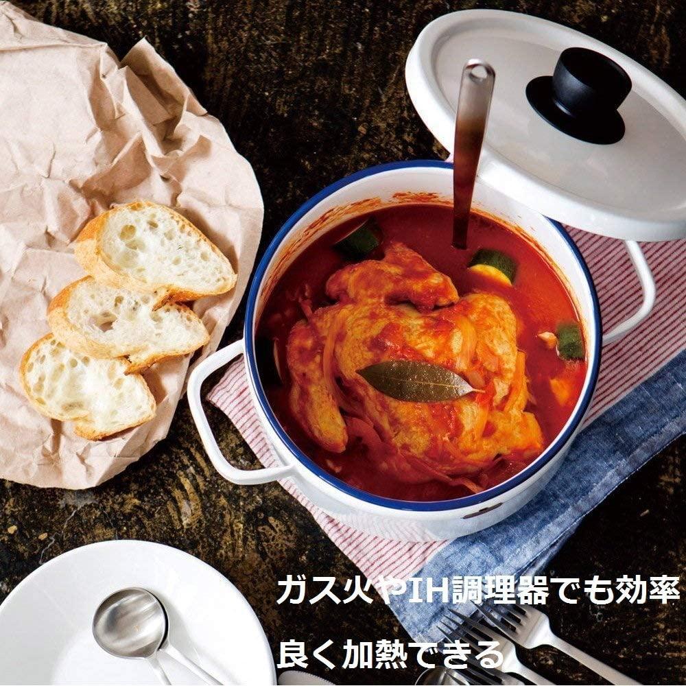 富士ホーロー(FUJIHORO) ソリッドシリーズ 20cm キャセロール  SD-20Wの商品画像4