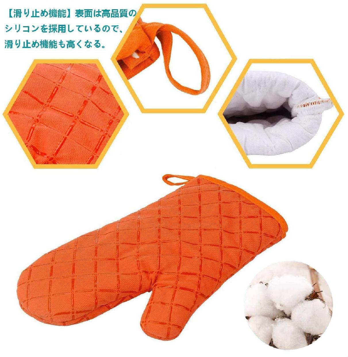 Big Urite(ビッグウライト) 断熱オーブンミトン 2枚セット(オレンジ)の商品画像6