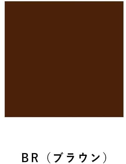POLA(ポーラ)グローイングショット カラートリートメントの商品画像2