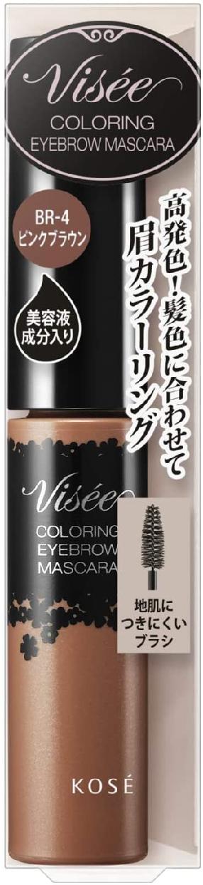 Visee(ヴィセ)リシェ カラーリング アイブロウマスカラの商品画像2