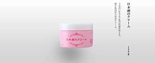 菊正宗(きくまさむね)日本酒のクリームの商品画像4