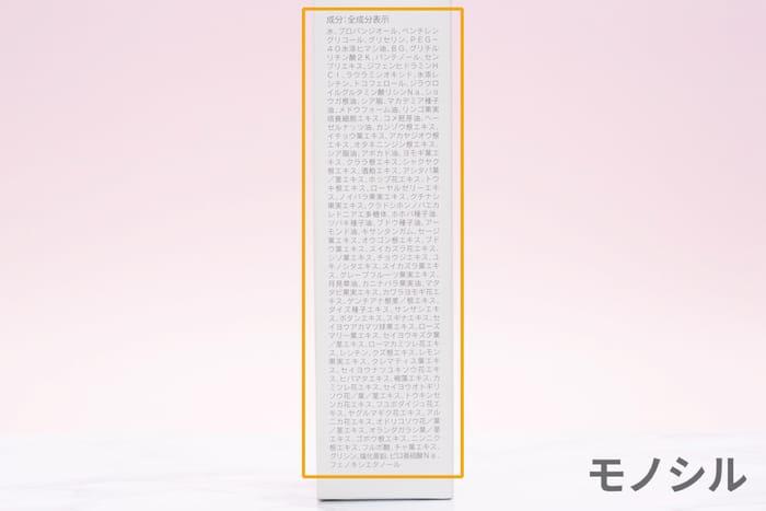 RiJUN(リジュン)女性用スカルプエッセンスの商品画像2