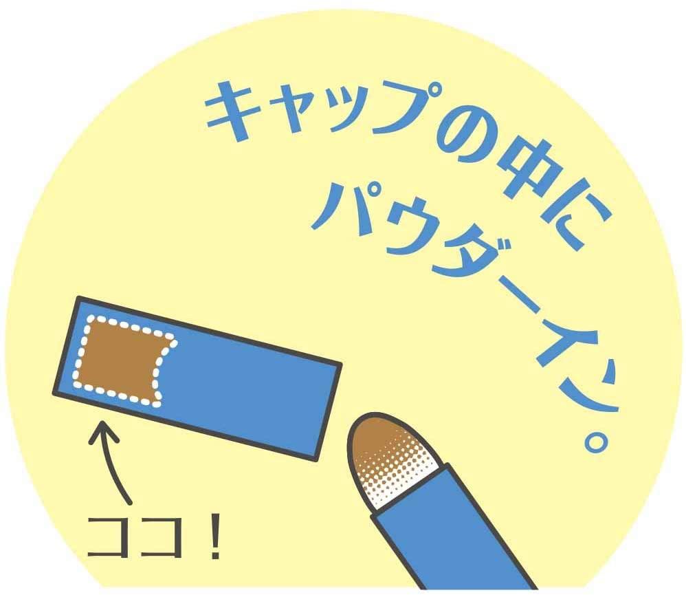 SUKETTO(スケット) 鼻スジ整形スティックの商品画像4