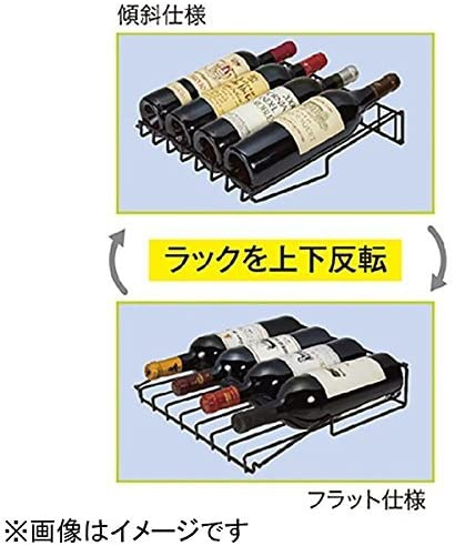 Forstar Japan(フォルスタージャパン) ワインセラー FJN-65Gの商品画像7