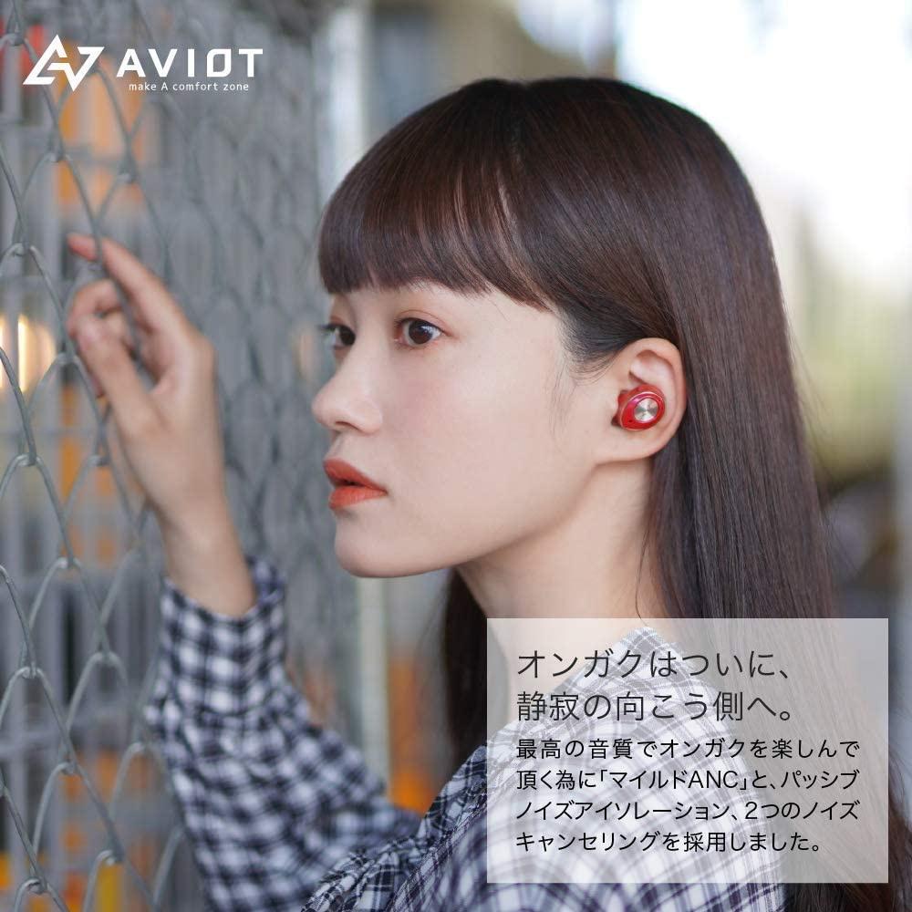 AVIOT(アビオット) TE-D01mの商品画像2