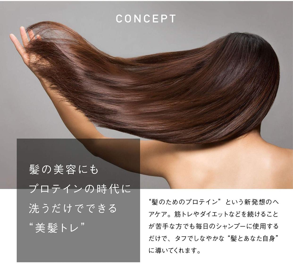 HAIR The PROTEIN(ヘアザプロテイン) モイストシャンプー/ヘアトリートメントの商品画像2