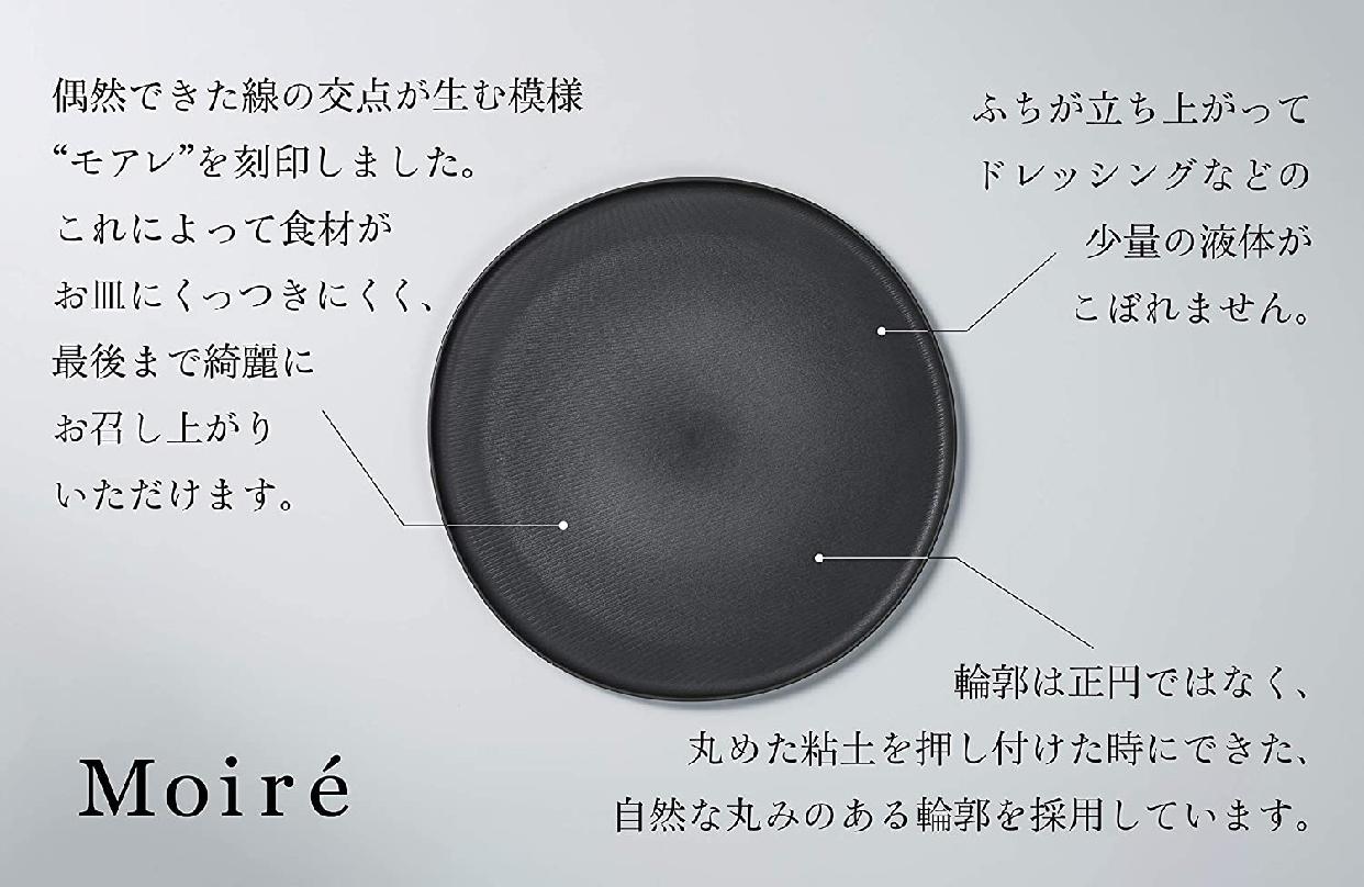 ARAS(エイラス) 大皿モアレ ブラック A_06BKの商品画像5