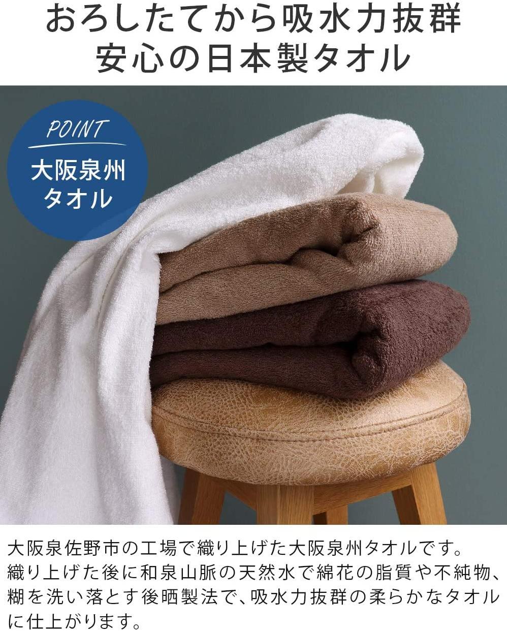 泉州タオル(センシュウタオル) バスタオル 日本製 業務用の商品画像3