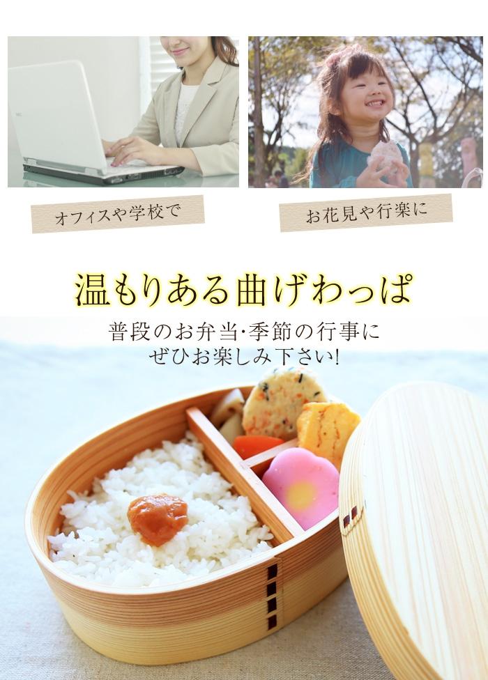 みよし漆器本舗(MIYOSHI SHIKKI HONPO) 曲げわっぱ お弁当箱 高背小判 700ml MW-6の商品画像9