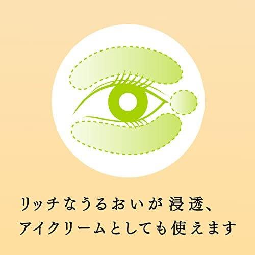 FLOWFUSHI(フローフシ)フローフシ THE まつげ美容液の商品画像8