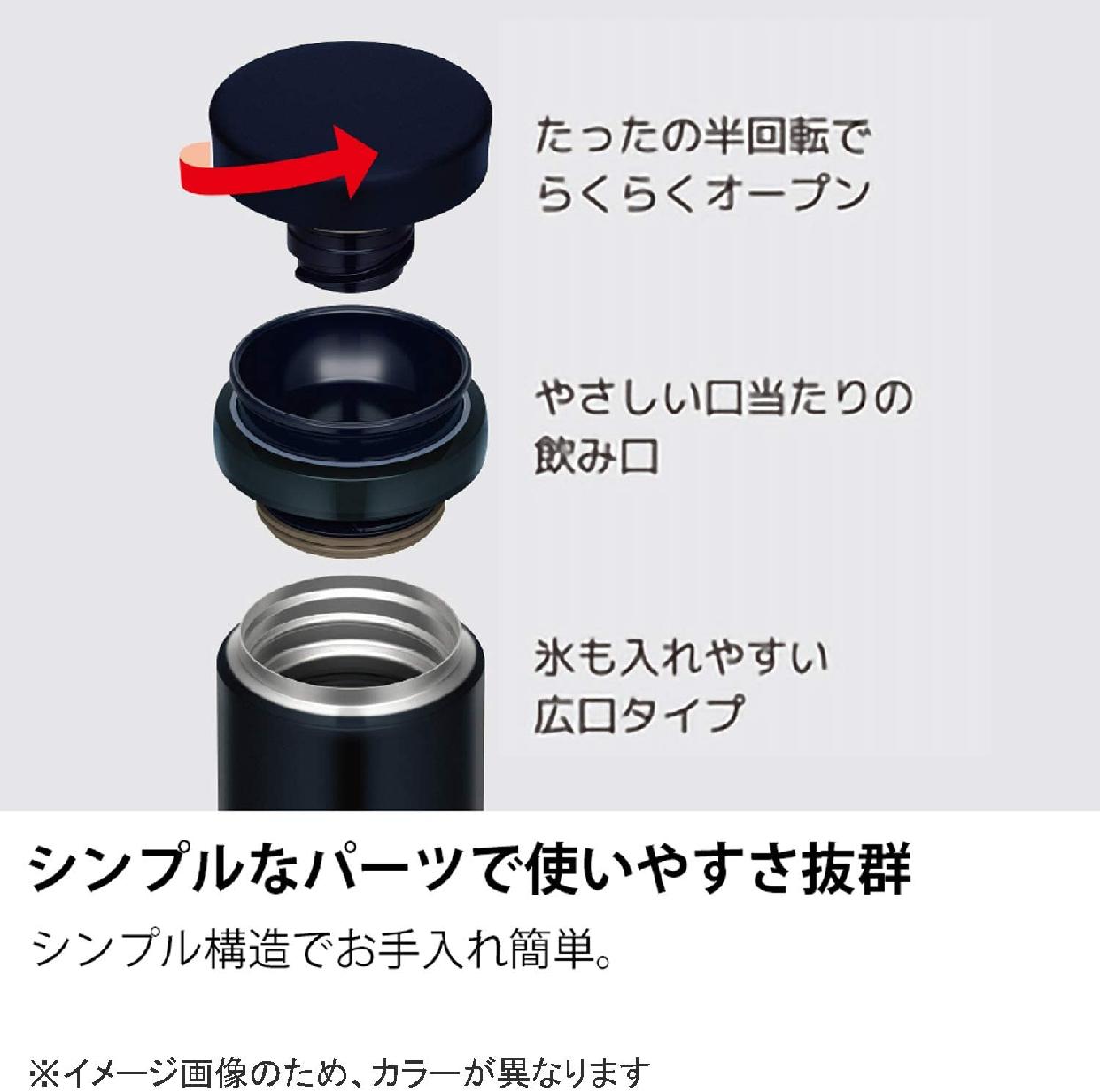 THERMOS(サーモス)真空断熱ケータイマグ JNO-502の商品画像7