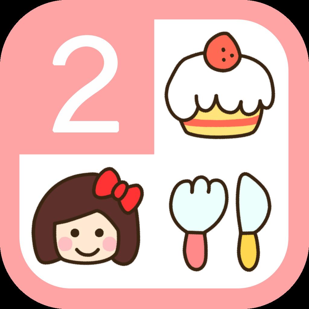 ZAIZEN(ザイセン) Stampカレンダー
