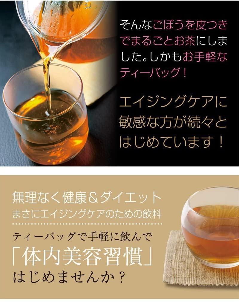 茶匠庵 国産ごぼう茶の商品画像5