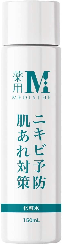 MEDISTHE(メディステ) 薬用 NI-KIBI 化粧水