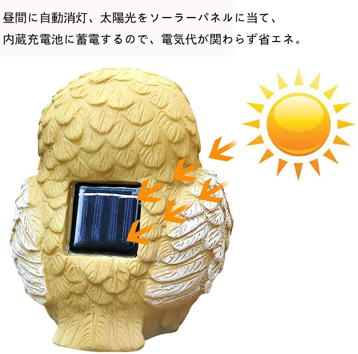 Langxu-Solar Light(ラングスソーラーライト) フクロウ ガーデンライトの商品画像2
