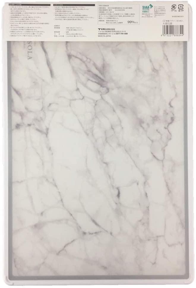 CAINZ(カインズ) 軽量大理石調まな板の商品画像4